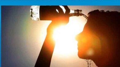 """Photo of Uzmanından """"sıcak havalarda su tüketimine dikkat edilmeli"""" uyarısı"""
