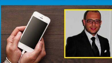 Photo of İskifoğlu: Teknoloji bağımlılığını 3 gruba ayırabiliriz