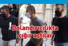 Photo of Eren Balçık, İrfan Gökalp ve Ali Can Demirci dolandırıcılıktan mahkemeye çıkarıldı