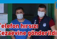 Photo of Serdar Kara yeniden mahkemeye çıkarıldı