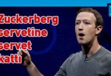Photo of Facebook kurucusu Mark Zuckerberg 100 milyar dolar kulübüne girdi
