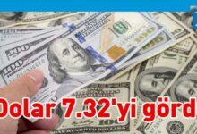 Photo of Dolar kuru tüm zamanların en yüksek değerini gördü