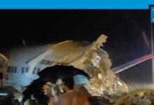 Photo of Hindistan'da iniş sırasında pistin dışına çıkan uçak ikiye bölündü