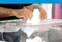 Photo of Seçim takvimi ve yasaklar bugün başladı