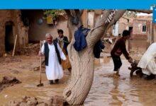 Photo of Afganistan'da sel felaketi: 15'i çocuk 16 kişi hayatını kaybetti