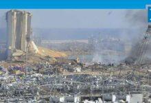 Photo of Güney Kıbrıs Lübnan'a kurtarma ekibi gönderdi