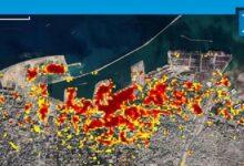 Photo of NASA Beyrut'taki patlamanın uydu görüntülerini yayınladı