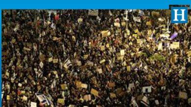 Photo of İsrail'de Başbakan Netanyahu karşıtı gösteriler sürüyor