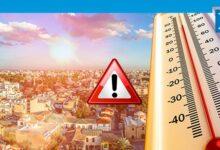Photo of Yüksek hava sıcaklığı nedeniyle sarı alarm