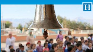 Photo of Yamanel: Okulların açılmasıyla ilgili yeni kararlar alınabilir