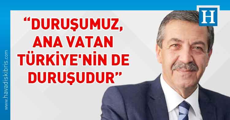 Tahsin Ertuğruloğlu