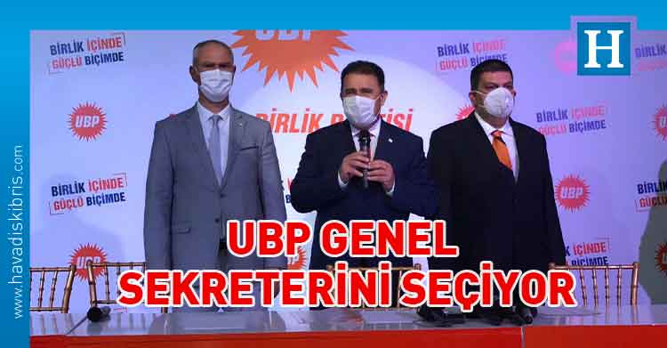 UBP, Seçim