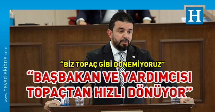 Bertan Zaroğlu